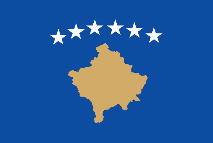Kosova gezilecek yerler